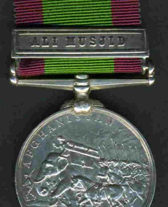 Madras Medal with Ali Musjid bar
